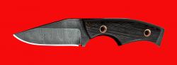 """Нож """"Бугай"""", цельнометаллический, клинок дамасская сталь, рукоять венге"""