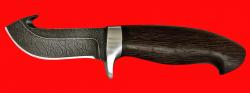 """Охотничий нож """"Скиннер-2"""", клинок дамасская сталь, рукоять венге"""